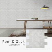 Peel and Stick Tile | Oblong Stone | HY-S